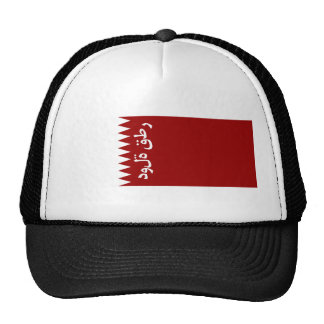 qatar flag country arab text name hat
