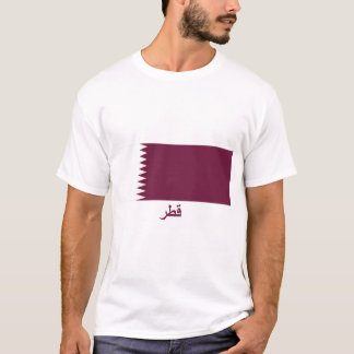 Qatar Flag with Name in Arabic T-Shirt