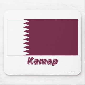 Qatar Flag with name in Russian Mouse Pad