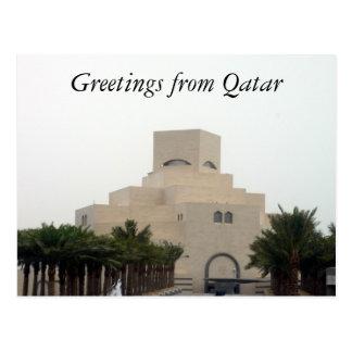 qatar museum trees postcard