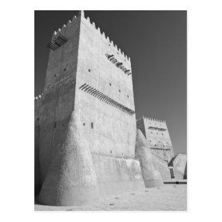 Qatar, Umm Salal, Umm Salal Mohammed. Umm Salal Postcard