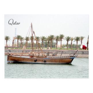 qatari dhow boat postcard