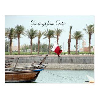 qatari dhow postcard