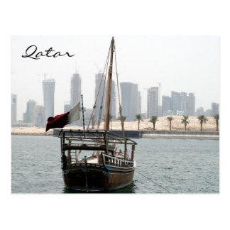 qatari dhow view postcard