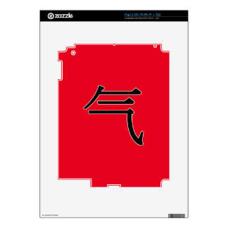 qì - 气 (air / chi) decal for the iPad 2