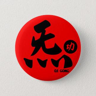 Qi Gong Bottom Pinback Button
