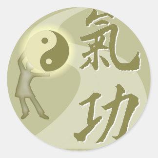 Qi Gong Classic Round Sticker