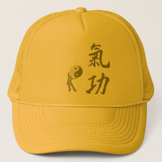 Qi Gong Trucker Hat