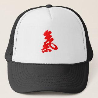 Qi or Chi 氣 Trucker Hat