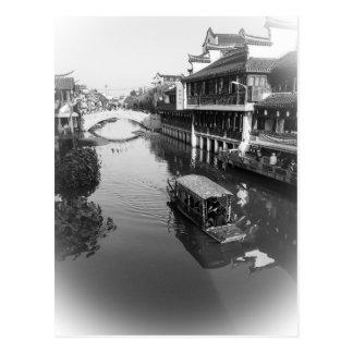 Qibao Water Town - Shanghai, China Postcard