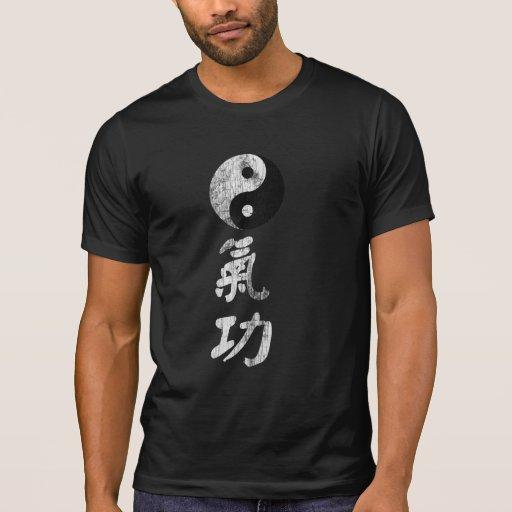 Qigong 氣功 Distressed T-shirt