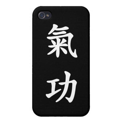 Qigong iPhone 4 Protector