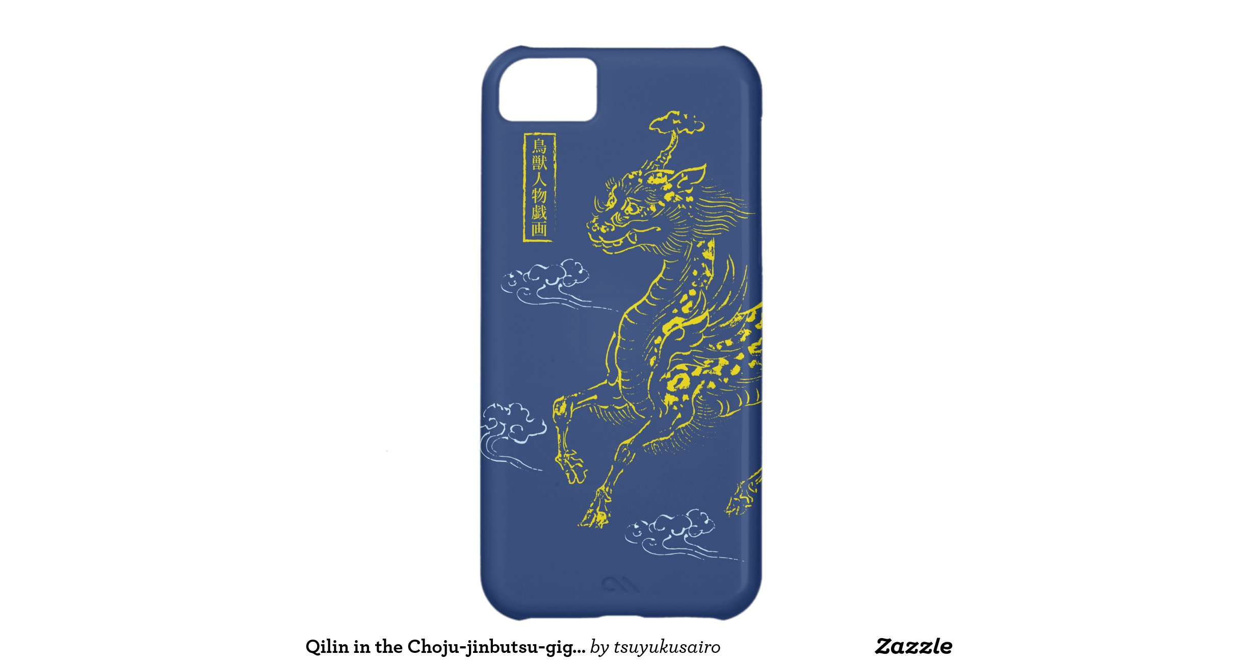 how to customize your iphone qilin in the choju jinbutsu giga kon color iphone 5c 17127