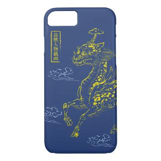 Qilin in the Choju-jinbutsu-giga KON color iPhone 8/7 Case