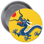 Qing Dynasty 1889 4 Inch Round Button