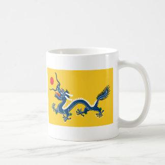 Qing Dynasty Flag Coffee Mug