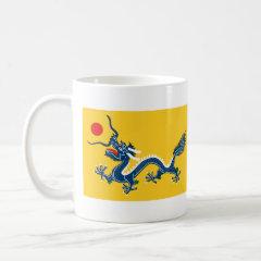 qing dynasty chinese mug