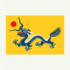 qing flag