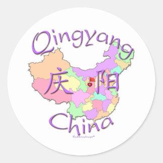 Qingyang China Stickers