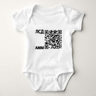 qr and cryllic text baby bodysuit