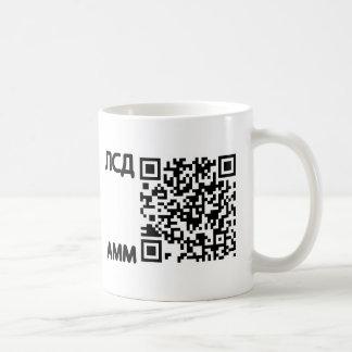 qr and cryllic text coffee mug