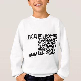 qr and cryllic text sweatshirt