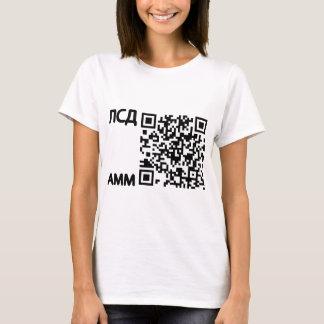 qr and cryllic text T-Shirt