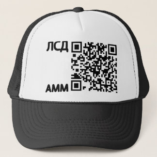 qr and cryllic text trucker hat
