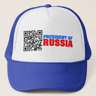 QR code President of Russia Trucker Hat