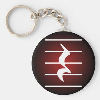 quarter rest 2 basic round button keychain