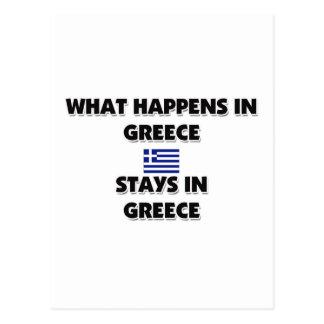 Qué sucede en las estancias de GRECIA allí Postal