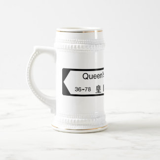 Queen's Road Central, Hong Kong Street Sign Beer Stein