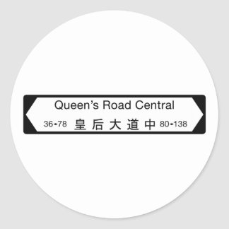 Queen's Road Central, Hong Kong Street Sign Classic Round Sticker