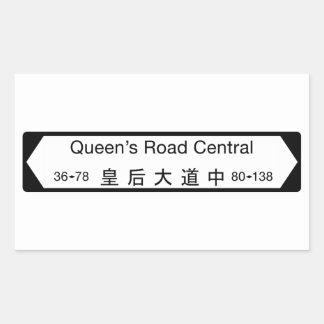 Queen's Road Central, Hong Kong Street Sign Rectangular Sticker