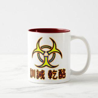 Queso asiático del peligro taza de dos tonos