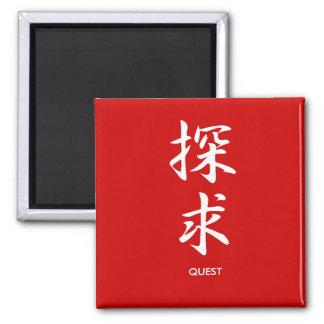 Quest - Tankyuu 2 Inch Square Magnet