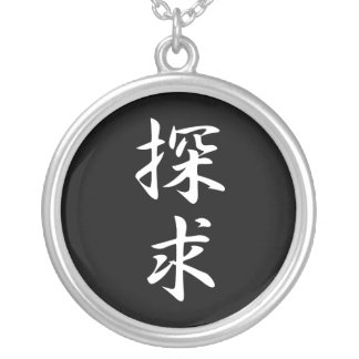 Quest - Tankyuu Round Pendant Necklace