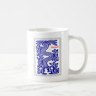 QUETZALCOATL AZTEC  SPIRIT 01 CUSTOMIZABLE PRODUC COFFEE MUG