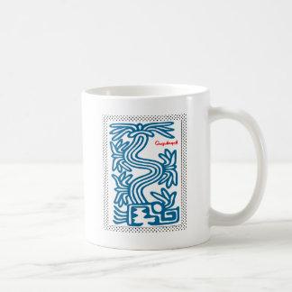 QUETZALCOATL AZTEC  SPIRIT 03 CUSTOMIZABLE PRODUC COFFEE MUG