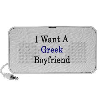 Quiero a un novio griego iPhone altavoz