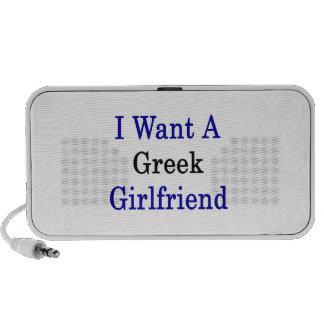 Quiero a una novia griega laptop altavoz
