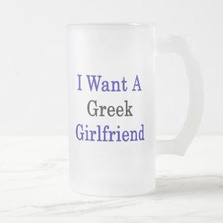 Quiero a una novia griega taza