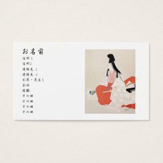 Quiet Business Card