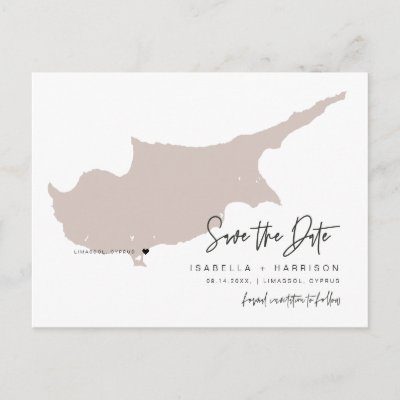 QUINN- Cyprus Map Save the Date (Moveable Heart!) Postcard