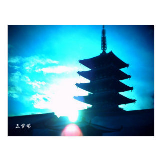 Quintuple tower post card