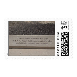 quote from the negev postage