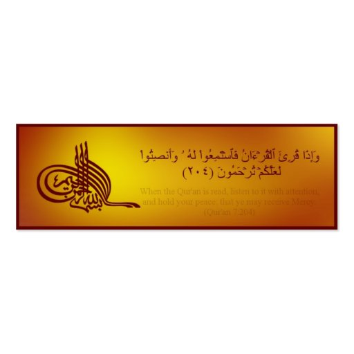 Qur'an bookmark with Arabic verse Business Card Template