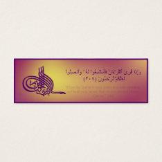 Quran Bookmark With Arabic Verse Mini Business Card at Zazzle