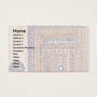 "Quran From Arghã N Shâh Scene Ornament "" Business Card"