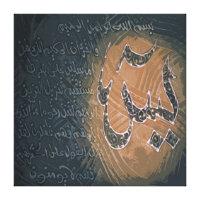 Canvas Art & Prints<